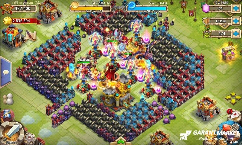лучшая защита в битве замков фото маленьких