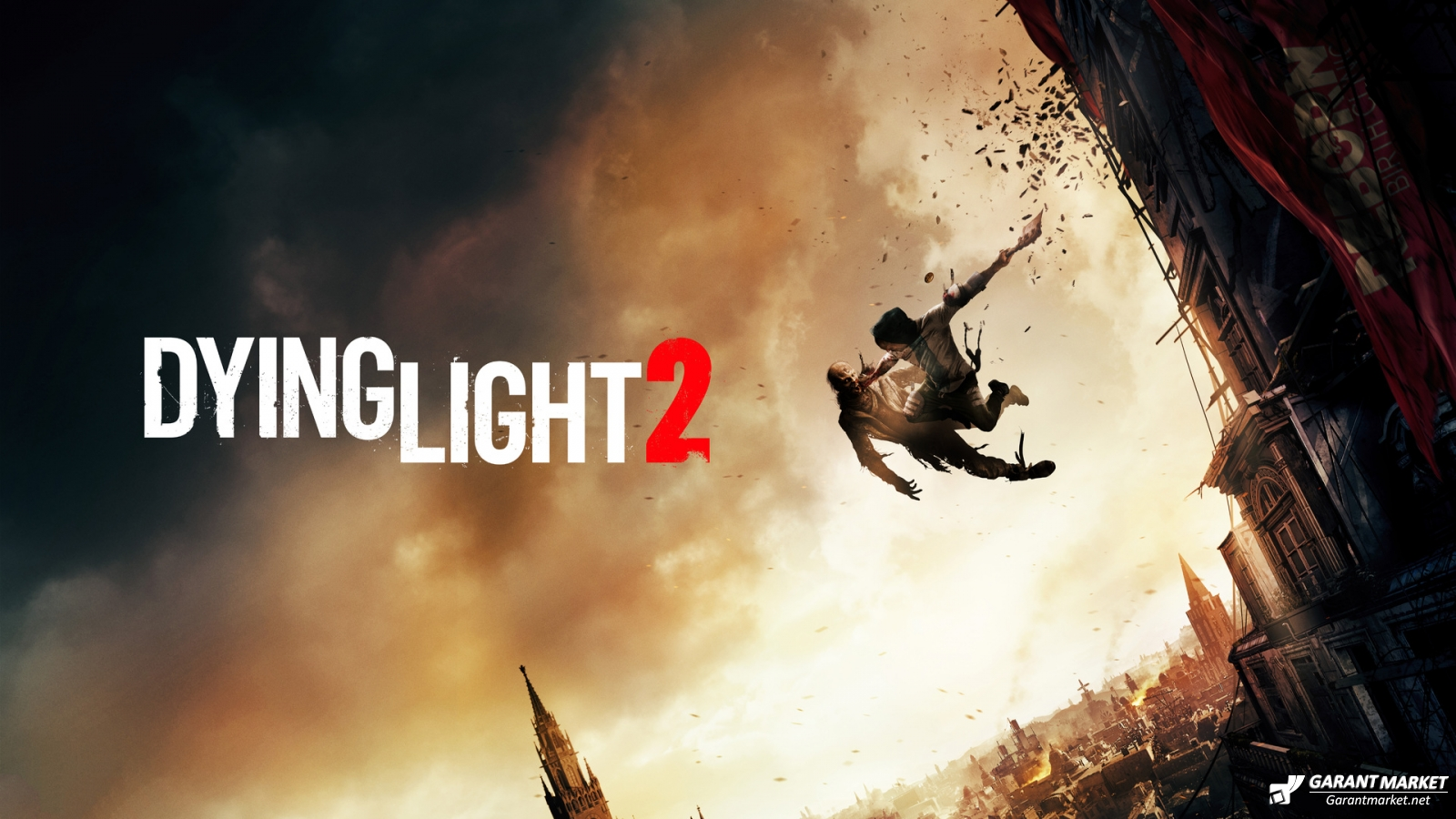 Проблемы у Dying Light 2.