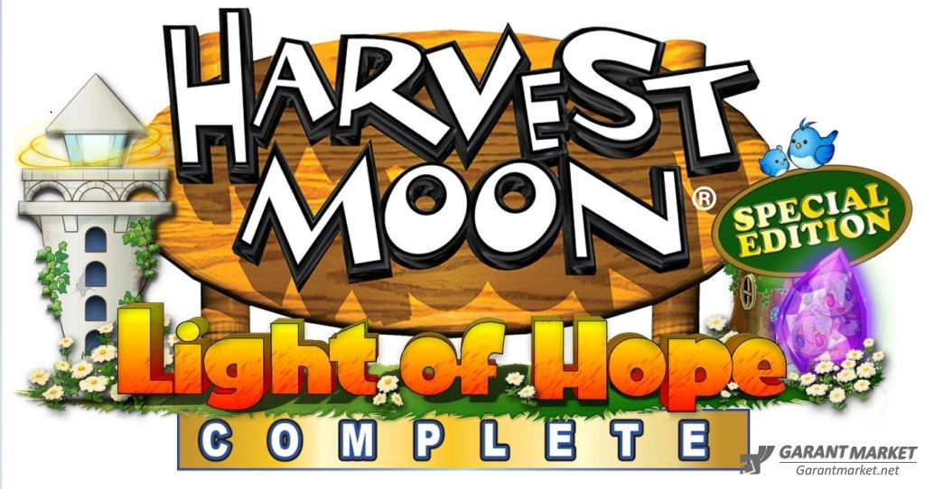 Harvest Moon: Light of Hope Special Edition Complete Now Out в Microsoft Store и Xbox One