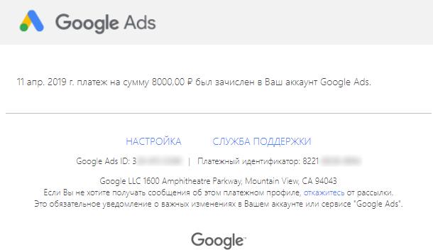 Реклама сайта администрацией.
