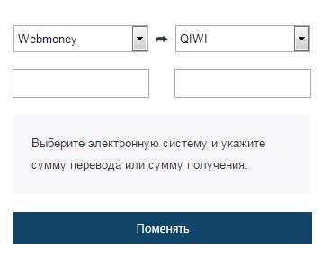 Курсы валют - SEB banka