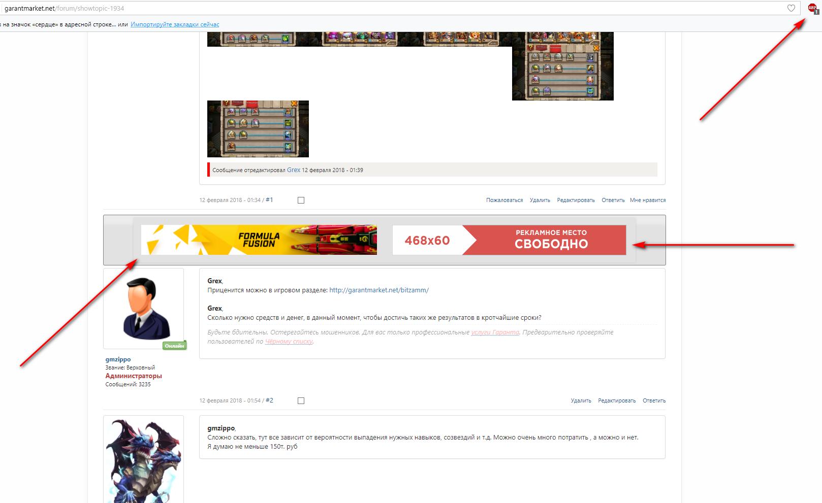 Форум можете заказать рекламу данном проекте где лучше рекламировать сайт про покер