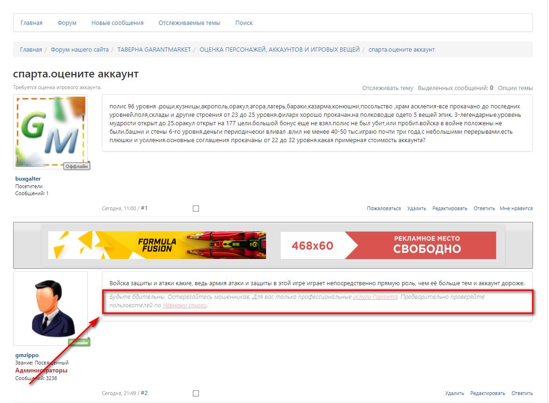 Где реклама для сайта дороже реклама от гугла на сайте